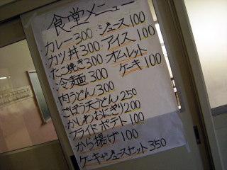 haru3004.JPG