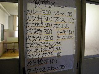 haru3005.JPG