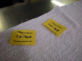 haru3008.JPG