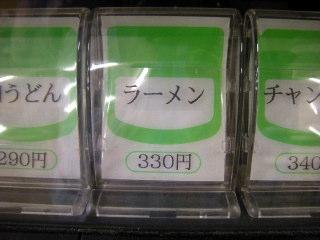 haru3020.JPG
