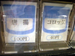 haru3024.JPG