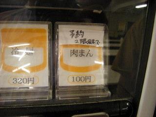 haru3021.JPG