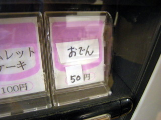haru3022.JPG