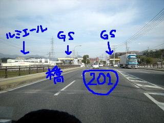 mamush88.jpg