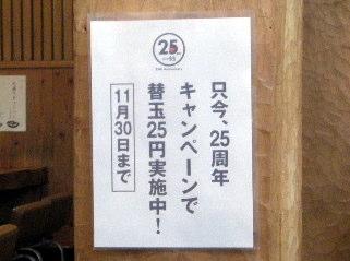 1PDm0011.JPG