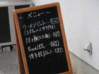 TRYFu020.JPG