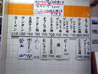 19iki004.JPG
