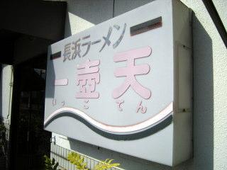 1tsubo12.JPG