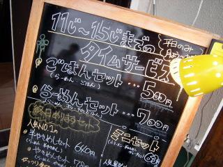 syouki01.JPG