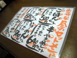 syouki03.JPG