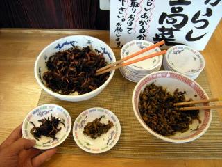 syouki02.JPG