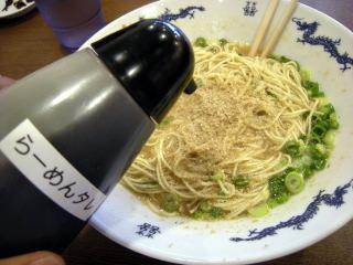 syouki12.JPG