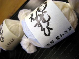 Tkoya406.JPG