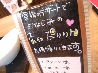 renN0023.JPG