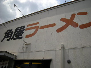 KDY20016.JPG
