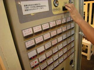 naga4003.JPG