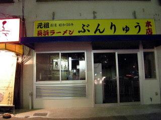 naga4033.JPG