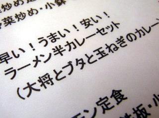 kenno018.JPG
