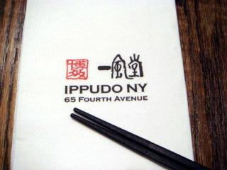 IPDNY017.JPG
