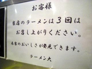 daiO0012.JPG