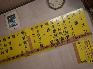 O1hata02.JPG