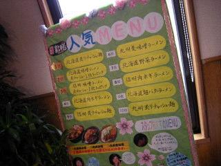 showZ002.JPG