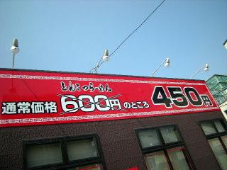 2kinD001.JPG