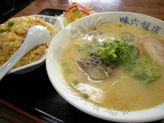 福岡 ラーメン 城南区 干隈 味六飯店