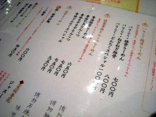 DSCN8106.JPG