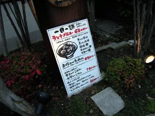 5gyo2003.JPG