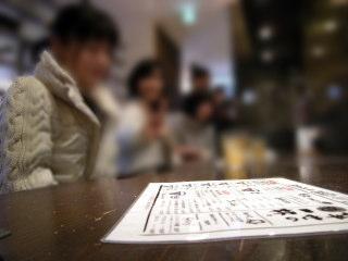 5gyo2006.JPG
