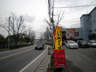 Ukoke014.JPG