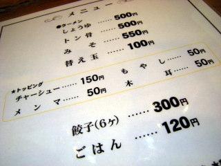 Ukoke001.JPG
