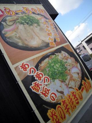 hakuza03.JPG