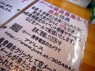 hakuza09.JPG