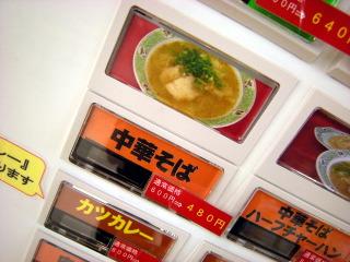 yosiwa22.JPG