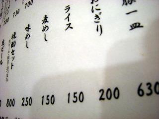 hutb0009.JPG
