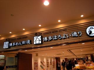 DMTT0034.JPG