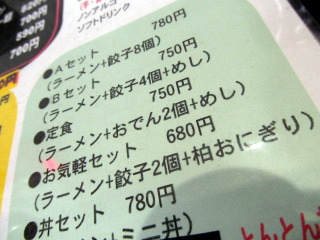nSBRn004.JPG