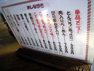 safuT002.JPG