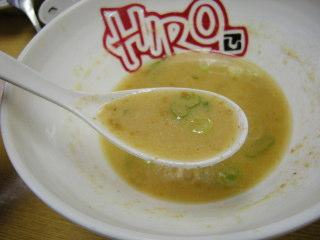 hiro0026.JPG