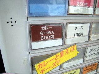 genko002.JPG