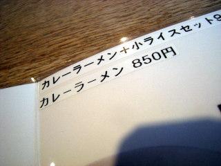 tokeiC04.JPG