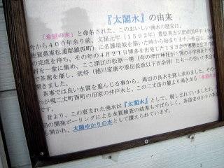 taico003.JPG
