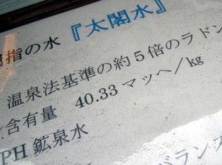 taico005.JPG
