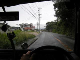 Dyoshi32.JPG