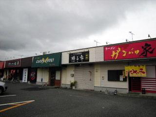 GnbrY018.JPG