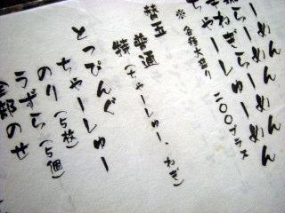 toyami16.JPG