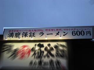 taichS48.JPG
