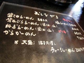 yukim303.JPG